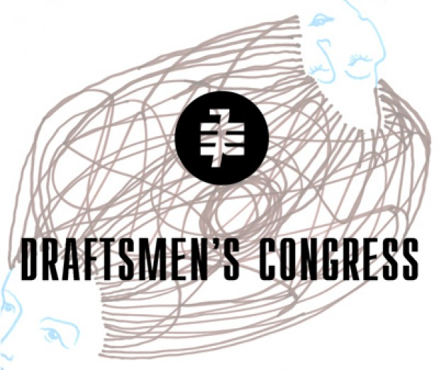 """Draftsmen's Congress"" – Workshop mit Alevtina Kakhidze"
